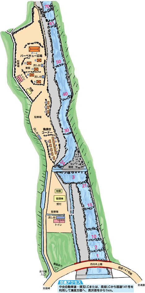 川俣渓流釣り場のご案内